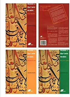 Best access to quranic arabic Reviews