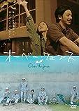 オーバー・フェンス 通常版 [DVD] image