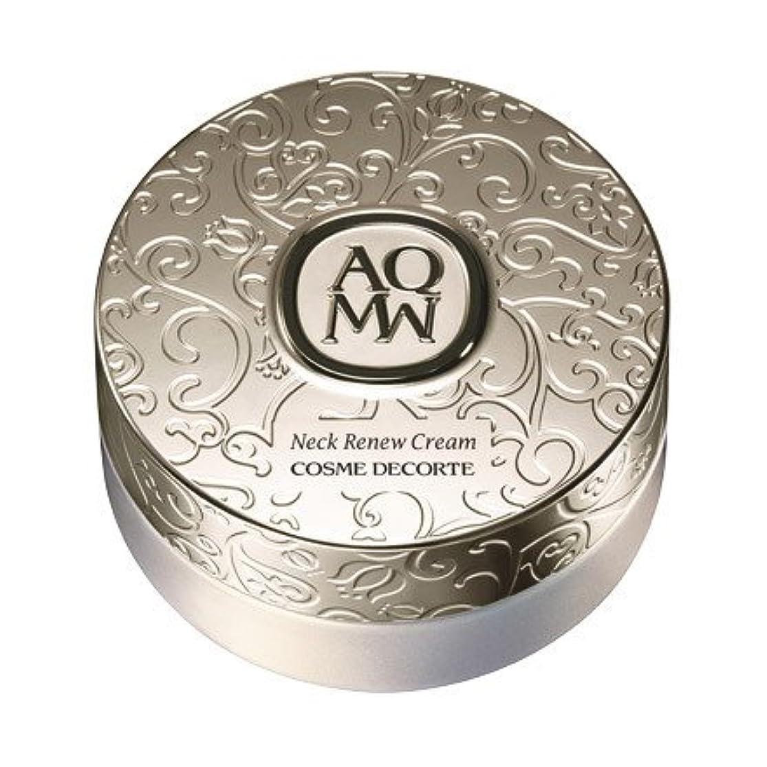 冷蔵庫世界に死んだできればコスメデコルテ AQ MW ネック リニュー クリーム(50g)