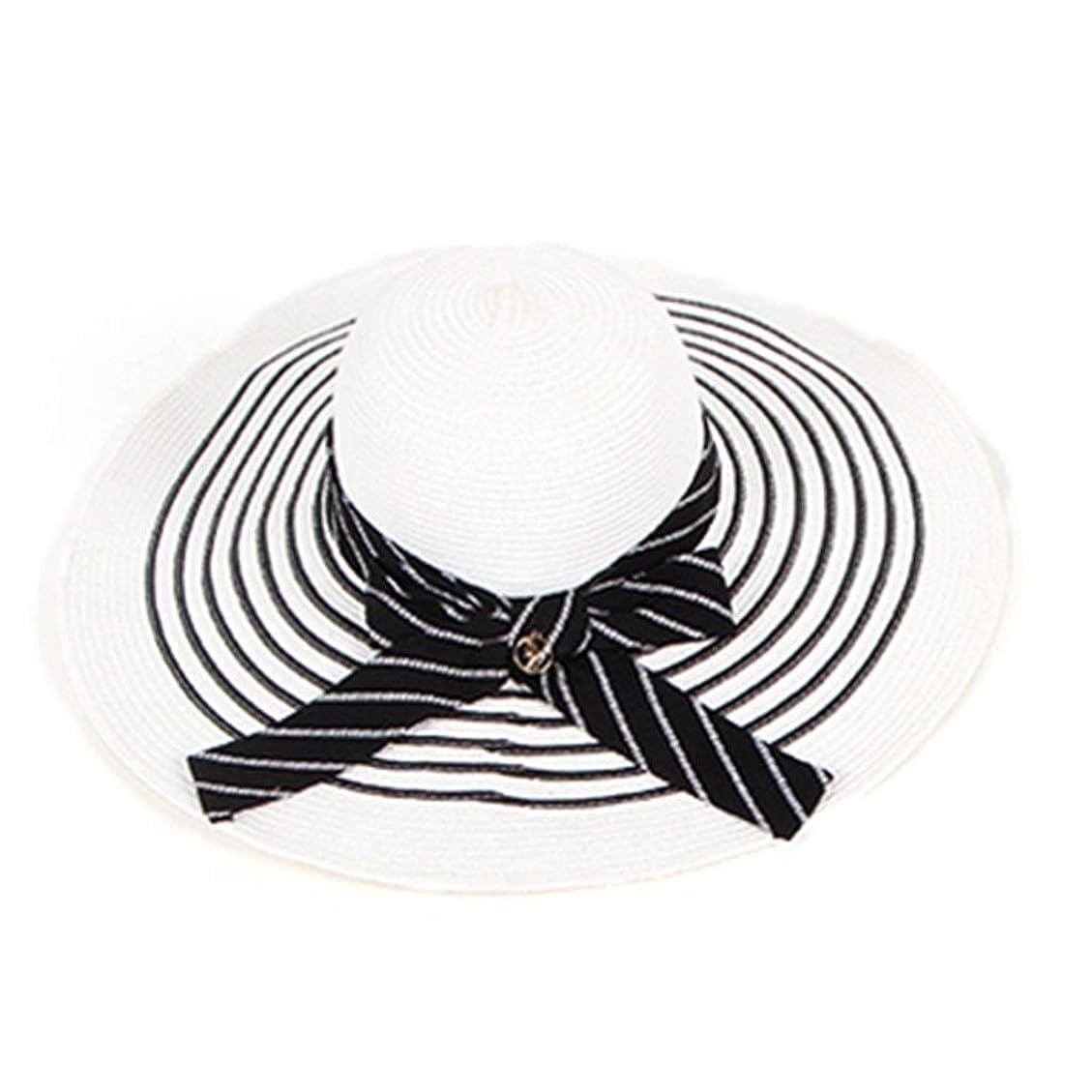 を必要としています進化マトンUVカット帽子 太陽帽子セルロースつば広弓ストライプ女性太陽帽子ビーチサンシェード折りたたみ式調節可能なUV春夏の太陽の帽子 UVカット帽子 (Color : 白, Size : Head 54-58cm)