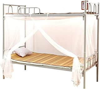 White Insect Control Mosquito Net Student Practical Four Corner Bed Canopy Household Supplies Single Double King Super Kin...