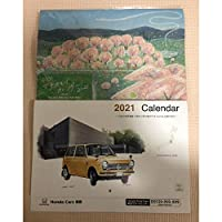 2021年 カレンダー 2冊セット