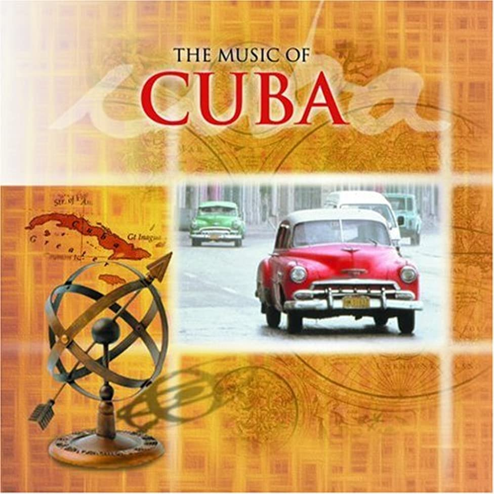 World of Music-Cuba