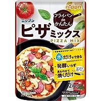 ニップン ピザミックス 200g×3袋