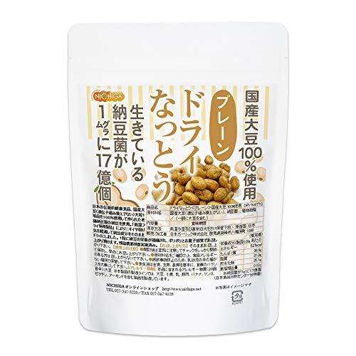 ドライなっとう <プレーン> 110g 国産大豆100%使用 DRY NATTO 生きている納豆菌17億個 [01]NICHIGA(ニチガ)