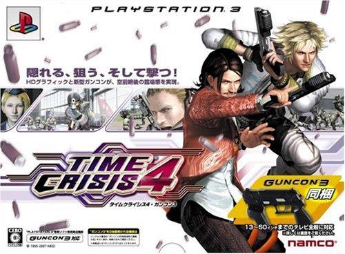 タイムクライシス4+ガンコン3 - PS3