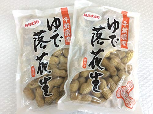 千葉県八街産落花生 年中旨い冷凍茹で(ゆで)落花生 ジャンボ落花生のオオマサリ400g×2袋(計800g)