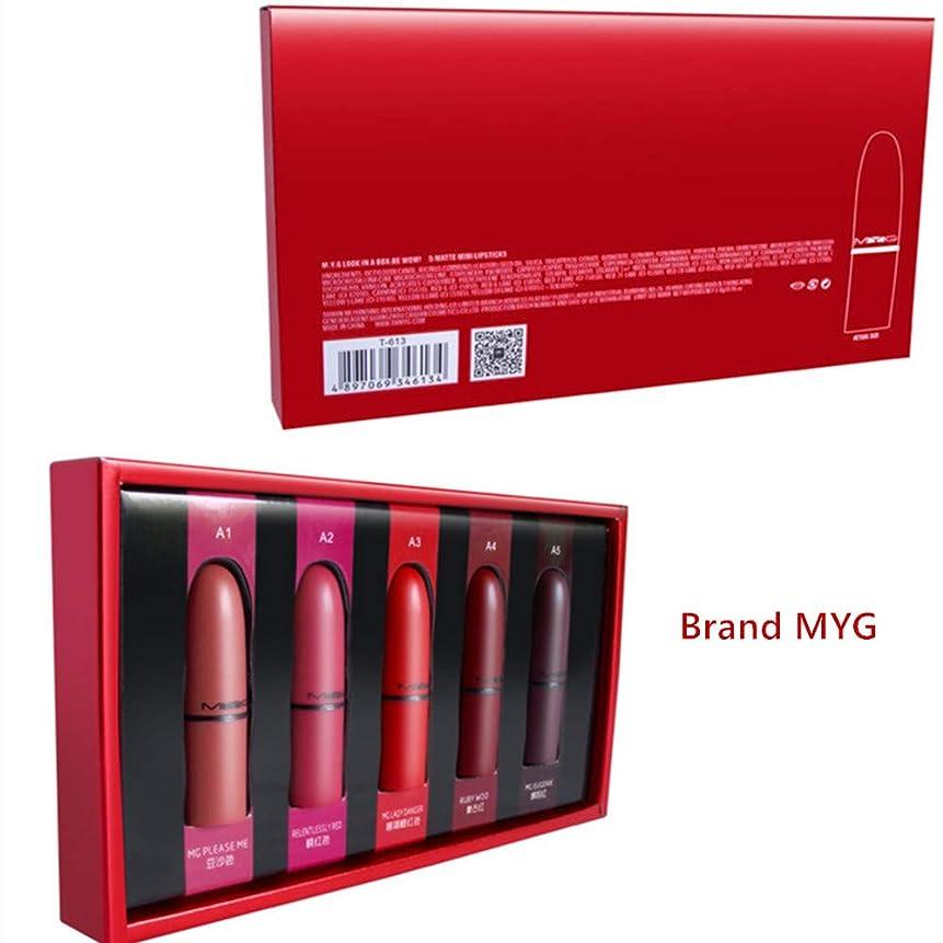 起きろ便利さ専門知識Brand MYG リップスティック (マットな口紅)(1.8g*5) (5 pieces per set)