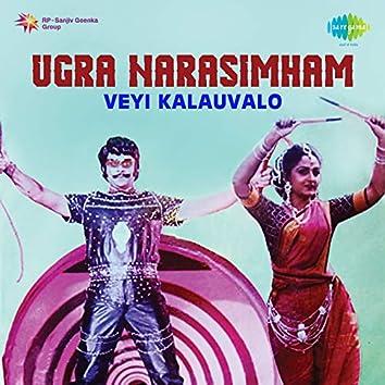"""Veyi Kalauvalo (From """"Ugra Narasimham"""") - Single"""