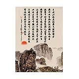 Maya Star - Cortina de puerta de estilo japonés Noren para puerta de pasillo, media cortina de entrada de paisaje, decoración del hogar, 80 x 140 cm, poemas antiguos chinos A07