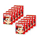 Fujiya Milky (Japanese Milk Candy) 10 Box Set (7 pieces containing in a box), Ninjapo Wrapping