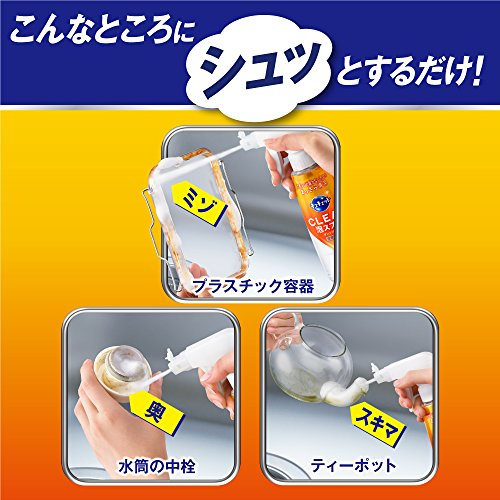 キュキュットクリア泡スプレー本体オレンジの香り300ml