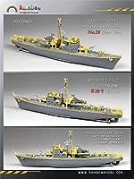 レインボー 1/350 Rb3560 日本海軍 第二十八号型駆潜艇 1945