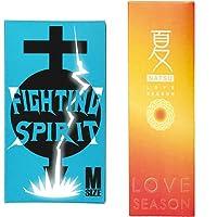 不二ラテックス ラブシーズンコンドーム 夏 24個入 + FIGHTING SPIRIT (ファイティングスピリット) コンドーム Mサイズ 12個入