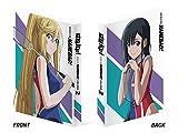 「はねバド!」 Vol.2 DVD[DVD]