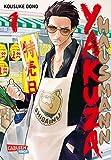 Yakuza goes Hausmann 1: Gewinner 2020 des Will Eisner Comic...