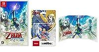 ゼルダの伝説 スカイウォードソード HD -Switch + amiibo ゼルダ&ロフトバード【スカイウォードソード】 (【Amazon.co.jp...