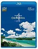 Healing Islands OKINAWA4~石垣島~[Blu-ray/ブルーレイ]