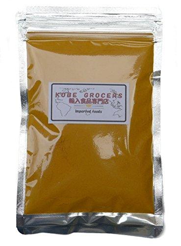 ターメリック パウダー 100g ウコン粉末  turmeric