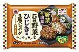 あけぼの 5種野菜とひじきのハンバーグ 6個入 138g×48