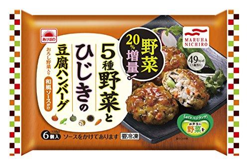マルハニチロ 5種野菜とひじきのハンバーグ×48個