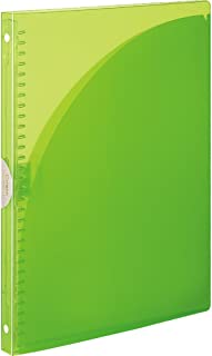 Kokuyo Campus Adapt Slim Binder - A4 - 30 Rings - Yellow Green [Office Product]