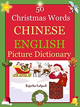 Bilingual Chinese: 50 Christmas Words (Chinese picture