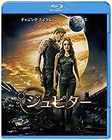 ジュピター [Blu-ray]