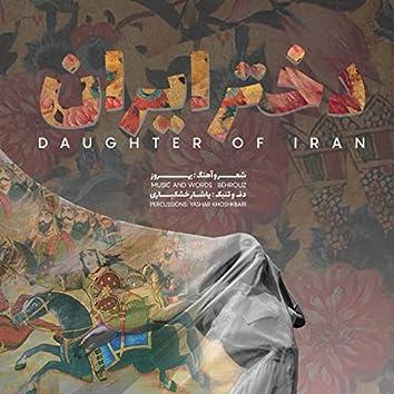 Dokhtare Iran