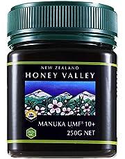 アクティブマヌカハニー UMF10+ 250g MGO263~513相当 ハニーバレー(100% Pure New Zealand Honey)マヌカ蜂蜜 MGO 263~513相当