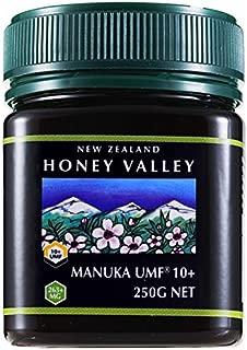 アクティブマヌカハニー UMF10+ 250g ハニーバレー(100% Pure New Zealand Honey)マヌカ蜂蜜