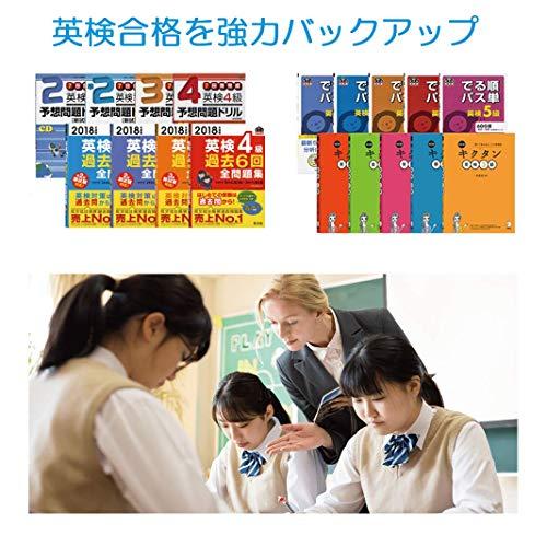 CASIO(カシオ)『EX-word(エクスワード)中学生モデルXD-SR3800』