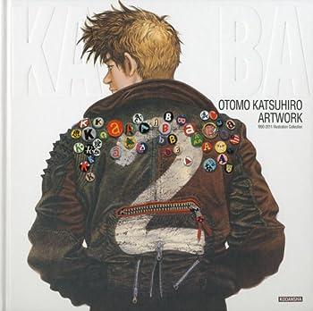 katsuhiro otomo books