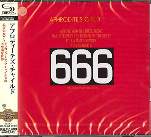 666~アフロディーテズ・チャイルドの不思議な世界