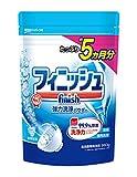 食洗機 洗剤 フィニッシュ パウダー 詰め替え 660g (約146回分)