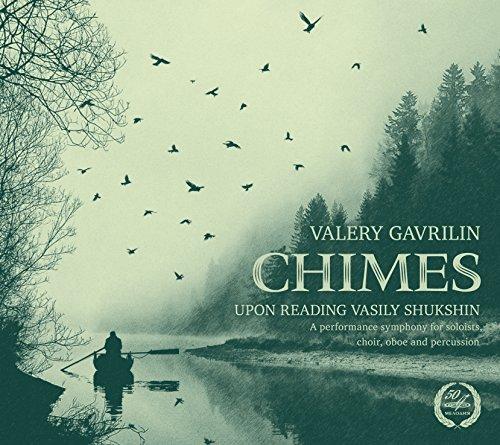 Chimes Upon Reading Vasily Shukshin
