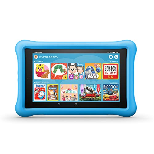 Fire HD 8タブレット キッズモデル ブルー (8 インチ HD  ディスプレイ) 32GB