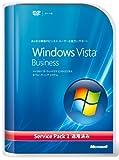 【旧製品/サポート終了】Windows Vista Business SP1