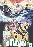 機動戦士ガンダム 7 [DVD]