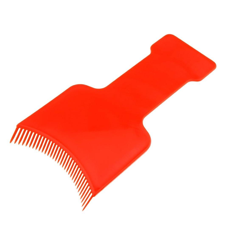 排泄物たぶんであることT TOOYFUL ヘアカラーボード ヘアダイコーム ヘアダイブラシ 染色櫛 プレート ヘアサロン 用品