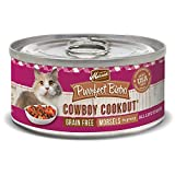 Merrick Cowboy Cookout Meat, 5-1/2-Ounce, 24 Count