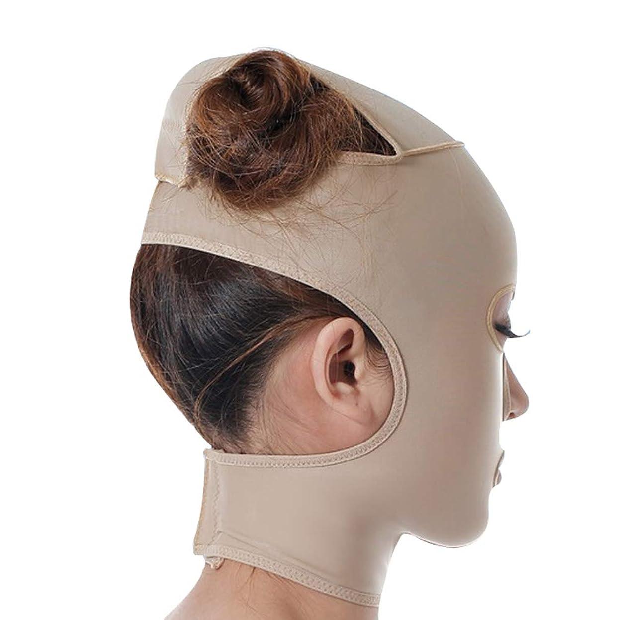 チャーム根絶するタンザニアGLJJQMY 引き締めマスクマスク美容薬マスク美容V顔包帯ライン彫刻リフティング引き締め二重あごマスク 顔用整形マスク (Size : M)