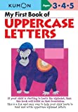 My First Book Of Uppercase Letters (My First Book - Kumon)