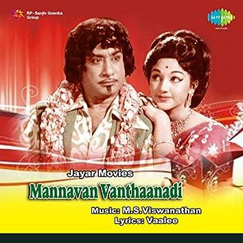 "Kaathal Raajiyam (From ""Mannavan Vanthaanadi"") - Single"