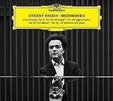 Beethoven: Sonatas Nos. 3, 14, 23, 26 Y 32; 32 Variaciones En Do Menor [Vinilo]