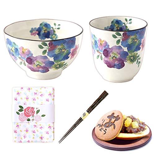 母の日 美濃焼 湯呑 茶碗 セット 花コラボどら焼き ギフトセット 母の日のプレゼント(花まどか・青)