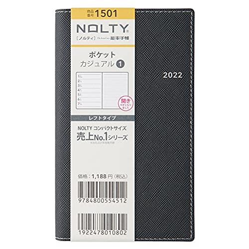 能率 NOLTY 手帳 2022年 ウィークリー ポケットカジュアル 1 ブラック 1501 (2021年 12月始まり)