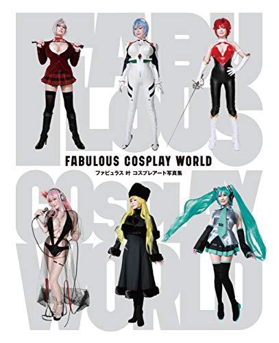 Fabulous Kano Cosplay World