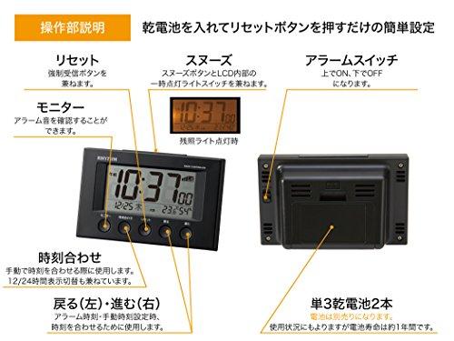『リズム(RHYTHM) 目覚まし時計 電波時計 温度計・湿度計付き フィットウェーブスマート 黒 7.7×12×5.4cm 8RZ166SR02』の10枚目の画像