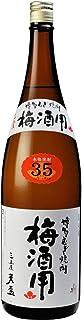 天盃 麦 梅酒用 35度 1800ml  [福岡県]